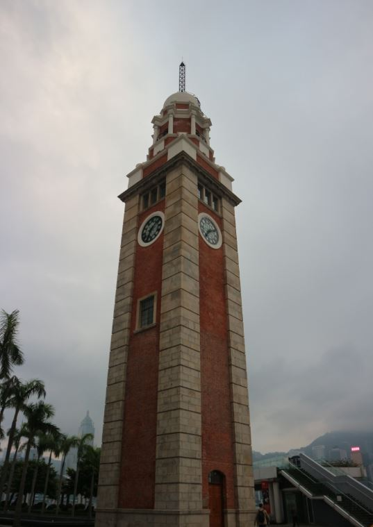 hongkong big tower
