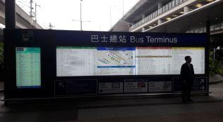 hongkong bus terminal