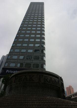 hongkong peak tream