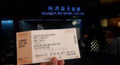 hongkong stanley ho space