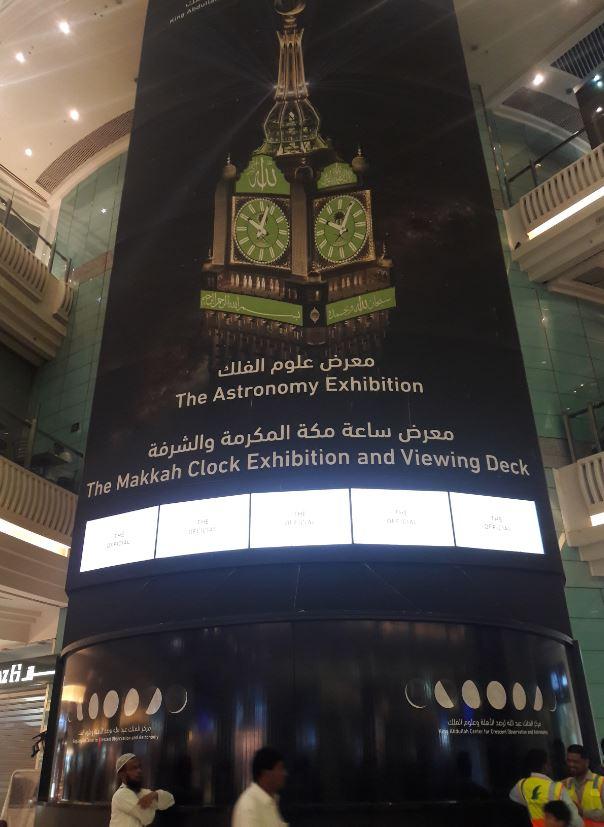 astronomy exhibition